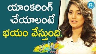 నాకు యాంకరింగ్ చేయాలంటే భయం వేస్తుంది - Actress Karuna || Anchor Komali Tho Kabarlu - IDREAMMOVIES