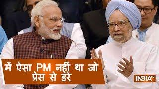"""I Wasn't Afraid Of Talking To The Press"": Manmohan Singh's Jibe At Prime Minister Narendra Modi - INDIATV"