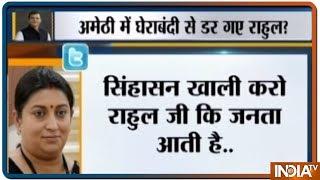 Rahul के Wayanad से चुनाव लड़ने पर Smriti Irani: सिंहासन खाली करो Rahul Gandhi जी की जनता आती है - INDIATV
