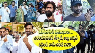 Celebrities Cast Their Vote For Lok Sabha Election | chiranjeevi | Pawan Kalyan | Allu Arjun - IGTELUGU