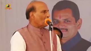 Had Sardar Patel Been The First PM of India, Even POK Would Have Been Part of India Today: Rajnath - MANGONEWS