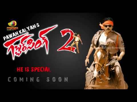 'Power Star' Pawan Kalyan Gabbar Singh 2 First Look   Motion Poster