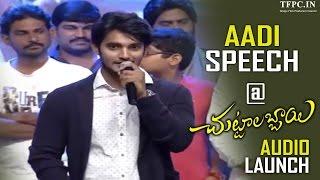 Hero Aadi Full Speech @ Chuttalabbayi Movie Audio Launch | TFPC - TFPC