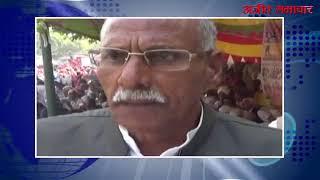 किसानो ने लघु सचिवालय के बाहर अर्धनग्न होकर किया विरोध प्रदर्शन
