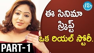 Actress Nikesha Patel Exclusive Interview Part #1 ||  Talking Movies with iDream - IDREAMMOVIES