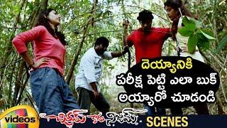 Real Ghost Test by Girls | Chitram Kadhu Nijam Movie Scenes | Darshan | Pallavi | Mango Videos - MANGOVIDEOS