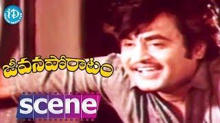 Jeevana Poratam Movie Scenes - Rajinikanth Introduction || Shobhan Babu || Vijayashanti - IDREAMMOVIES