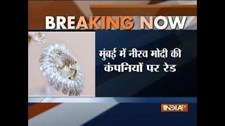 PNB scam: ED conducts raids at four companies of Nirav Modi in Mumbai - INDIATV