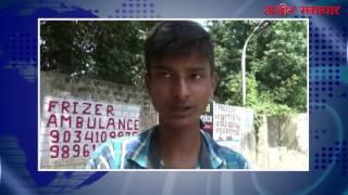 video : कुरुक्षेत्र में मारकंडा नदी में डूबने से 2 सगे भाइयो की मौत