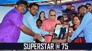 Superstar @ 75 Book Launch by Ghattamaneni Krishna | TFPC - TFPC