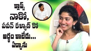 I didn't understand if they were clapping for me or Pawan Kalyan, I cried: Sai Pallavi | Fidaa movie - IGTELUGU