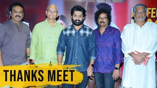 Entha Manchi Vadavu Raa Movie Thanks Meet | Kalyan Ram | Mehreen | TFPC - TFPC