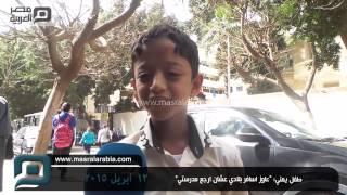 بالفيديو.. طفل يمني: نفسي أرجع بلدي.. وخايف من القصف