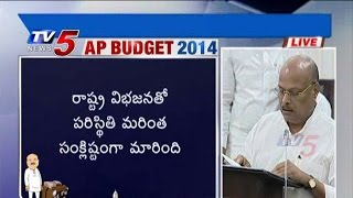 AP Budget 2014 | Agriculture sector : TV5 News - TV5NEWSCHANNEL