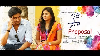 Idhi Na Proposal - New Telugu Short Film 2017 || Directed By Sunny Kannegenti - YOUTUBE