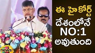 CM Chandrababu Naidu Speech Inauguration Of AP High Court Permanent Building | Mango News - MANGONEWS