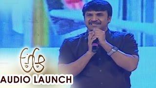 Srinivasa Reddy Funny Speech at A Aa Audio Launch || Nithiin, Samantha - ADITYAMUSIC