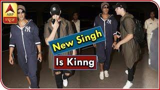 Meet the NEW Singh Is Kinng: Aarav Bhatia - ABPNEWSTV