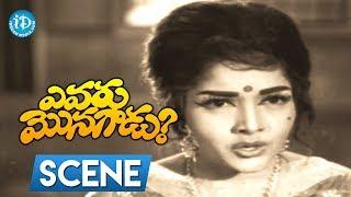 Evaru Monagadu Movie Scenes - Padma Fires On Kantha Rao || Rajasri || - IDREAMMOVIES