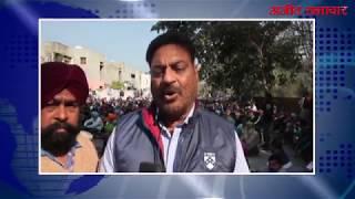 video : रूपनगर : थर्मल प्लांट कर्मचारियों का विधानसभा स्पीकर की कोठी के समक्ष धरना