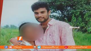 Man Cheats Woman In The Name Of Love In Nizamabad | iNews - INEWS