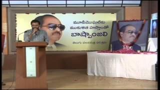 Ramanaidu Condolence Meet 28 - TFPC