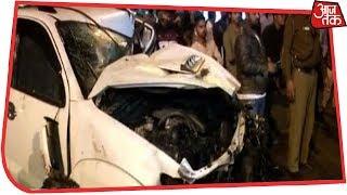Retd. DU Professor ने SUV से नौ को मारी टक्कर, एक की मौत - AAJTAKTV