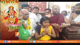 Aksharabhyasam To Yanamala Ramakrishnudu Grand Sons at Basara Gnana Saraswati Temple | iNews - INEWS