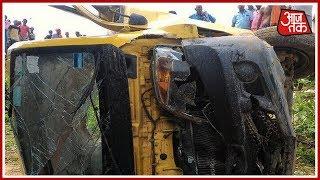 UP में स्कूल बस की ट्रैन से टक्कर; हादसे में 11 बच्चों की दर्दनाक मौत | 100 शहर 100 खबर - AAJTAKTV