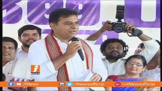 Minister KTR Speech at Bramhana- Archaka Athmeeya Sammelanam | Begumpet | iNews - INEWS