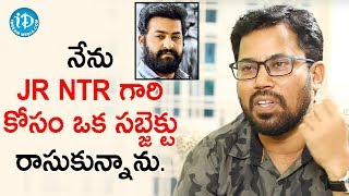 I have a script for Jr NTR. - Praja Prabhakar || Soap Stars With Anitha - IDREAMMOVIES