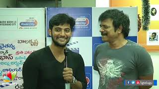 Aadi and Brahmaji launch Next Nuvve Song at Radio City || #NextNuvve - IGTELUGU