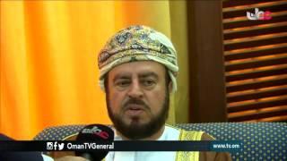 عمان في أسبوع | الجمعة 31 مارس 2017م