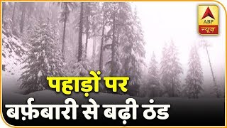 Snowfall shuts Srinagar-Jammu national highway - ABPNEWSTV