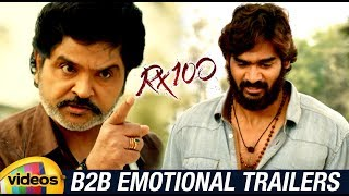 RX 100 Movie B2B EMOTIONAL TRAILERS | Kartikeya | Payal Rajput | Rao Ramesh | #RX100 | Mango Videos - MANGOVIDEOS