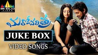 Maro Charitra Songs Jukebox | Video Songs Back to Back | Varun Sandesh, Anita | Sri Balaji Video - SRIBALAJIMOVIES