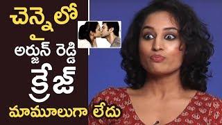 Actress Pooja Ramachandran About Arjun Reddy Movie Craze In Chennai | Huge Response | TFPC - TFPC