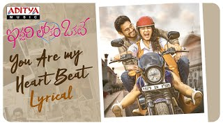 You Are My Heart Beat Lyrical || IddariLokam Okate Songs || Raj Tharun, Shalini || Mickey J Meyer - ADITYAMUSIC