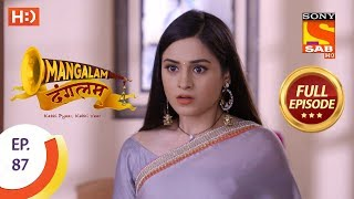 Mangalam Dangalam - Ep 87 - Full Episode - 13th March, 2019 - SABTV