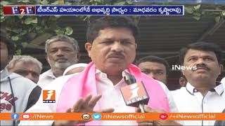 TRS Madhavaram Krishna Rao Confident About His Winning in Kukatpally | Face To Face | iNews - INEWS