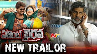 Agent Bairavaa Theatrical Trailer || Vijay || Keerthy Suresh || NTV - NTVTELUGUHD