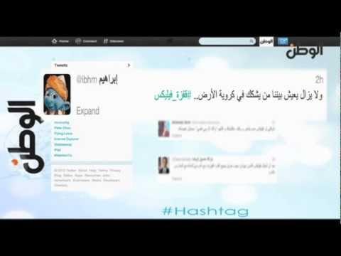 فيديو بعد نطة فيليكس عيب الصويت اللي في دريم بارك