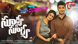 Surya Vs Surya Movie Review || Maa Review Maa Istam - TELUGUONE