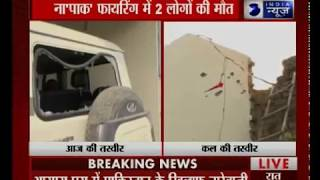 जम्मू-कश्मीर: पाकिस्तान ने आरएसपुरा और अरनिया सेक्टर में किया सीजफायर का उल्लंघन, 2 लोगों की मौत - ITVNEWSINDIA