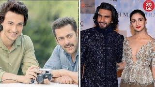 Salman To Have A Cameo In 'Loveratri'? | Alia-Ranveer Sharing Cold Vibes On 'Gully Boy' Sets? - ZOOMDEKHO