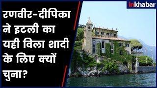 Deepika-Ranveer Wedding Venue Villa Del Balbianello, Lake Como, Italy के इस खास विला में होगी शादी - ITVNEWSINDIA