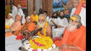 VHP का राम मंदिर को लेकर अल्टीमेटम, अयोध्या से लेकर दिल्ली तक का आंदोलन - ITVNEWSINDIA