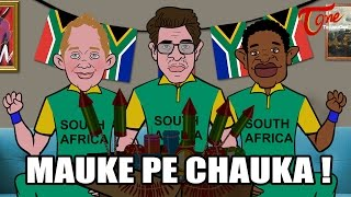Mauke Pe Chauka | INDIA Vs UAE | ICC Cricket World Cup 2015 - TELUGUONE