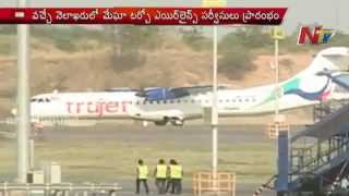 Ram Charan Megha Turbo Airlines to begin services from April