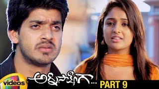 Agni Sakshiga Latest Telugu Full Movie HD | Nanda Kishore | Isha Ranganath | Part 9 | Mango Videos - MANGOVIDEOS